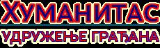 Humanitas Novi Sad